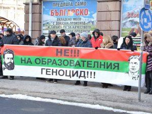 Протест и контрапротест във Враца заради намаляването на профилираните паралелки