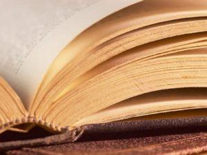 Българска литература ще се изучава в 7, 10, 11 и 12 клас