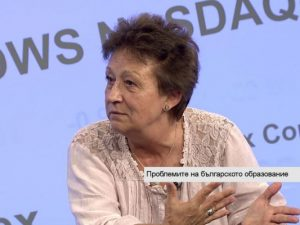 Татяна Дикова: Предстои ремонт на философията на делегираните бюджети