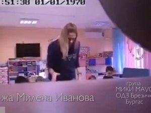 "Детска градина ""Брезичка"" вече е с нов директор и нови учители"
