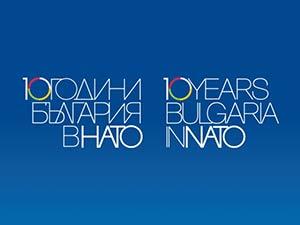 """МОН се включи в инициативата """"Един час с НАТО"""""""