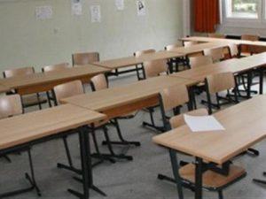 Колко и какви трябва да са правата на директорите на училищата?