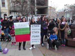 Родители и учители излязоха на протест срещу насилието
