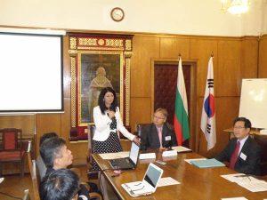 "Форум ""Корея – България 2012"""
