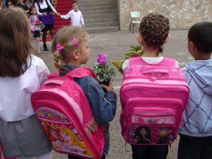 37 000 семейства на първокласници са получили еднократна помощ
