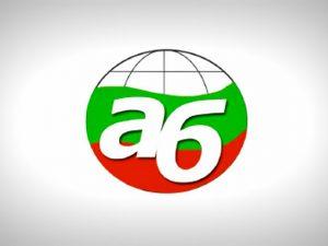 Проведе се първият модул от годишната конференция на АБУЧ