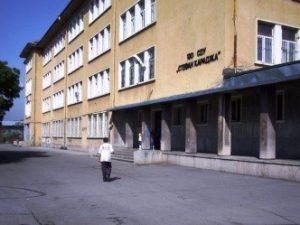 Ваня Кастрева: Това не е профилът на българския учител!