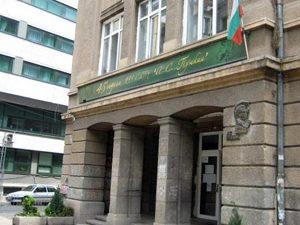 Нови две училища в София под бомбена заплаха