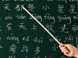 Отчитат дефицит на кадри с китайски език