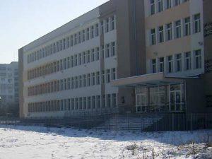Съдът определи сградата на НГДЕК за опасна