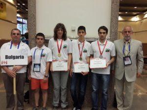 63 медала спечелиха български ученици през 2016 г.