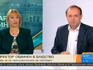 Учителите в Ново Паничарево твърдо зад обвинения в педофилия директор