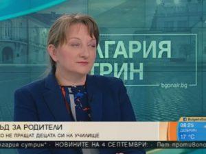 Просветният зам.-министър: Предвиждат се повече стимули, отколкото санкции за родителите
