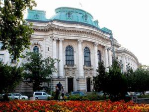 Софийският университет е на 855-то място в света