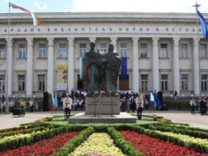 Ученици от Албания и Македония празнуват 24 май в София