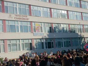 """СУ """"П. Р. Славейков"""" в Добрич казва: НЕ на агресията"""