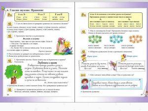 Учениците до 7. клас вече имат достъп до електронни учебници