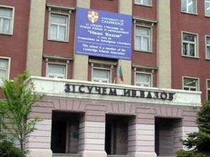 Вълна от телефонен тероризъм срещу училища в София!