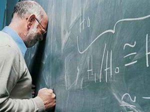 Учителите ни не са луди, те са недооценени..!