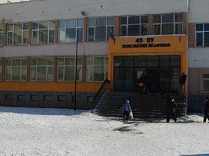 Училище в София ще пести по 30 000 лв на година