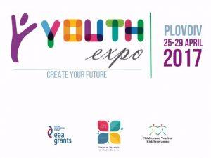 Пловдив домакин за първи път на европейско младежко изложение