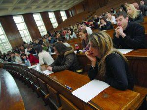 Над 10 хил. студенти с бонус за постижения