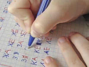 37,9% от младежите не покриват нивото за функционална грамотност