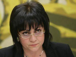 БСП поиска оставката на Меглена Кунева