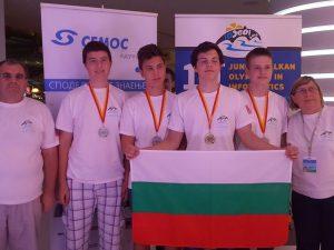 Четири медала на 10-тата Младежка балканска олимпиада по информатика