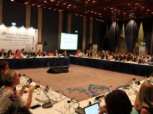 Образователен форум в Израел