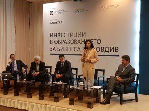 В Пловдив стартира образователно-индустриален борд