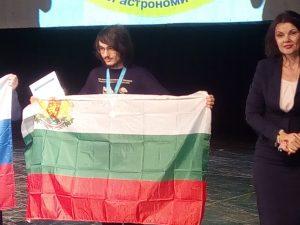 Бойко Борисов със златен медал и диплом за най-добро представяне на олимпиада