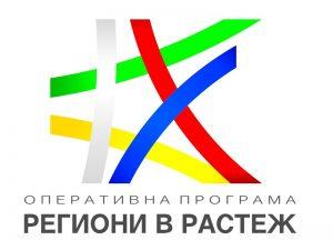 """17 държавни гимназии ще бъдат ремонтирани по ОП """"Региони в растеж"""""""