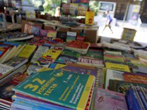 Процедури за одобрение на нови учебници по новия учебен план