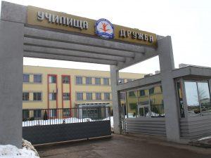 Ще проверяват ли училищата на Гюлен в София и Пловдив?