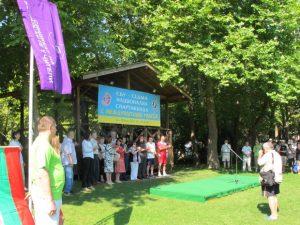 Учителите от Варна спечелиха Националната Спартакиада