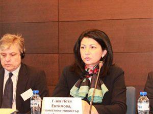 """Зам.-министър откри семинара """"Национална квалификационна рамка и нейното отнасяне към европейската квалификационна рамка"""""""