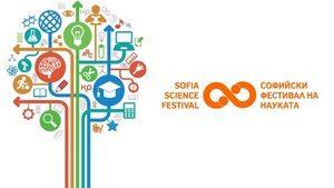 Утре започва шестият Софийски фестивал на науката