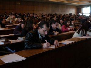 Премахват задочното обучение за юристи?