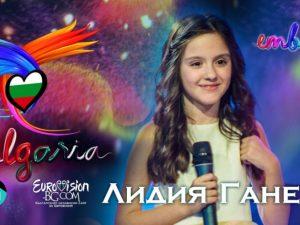 Българската песен за Детска Евровизия-2016 ще звучи в училищата