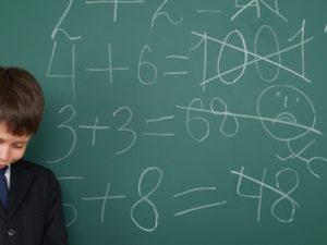 Слабите ученици от 1 до 4 клас няма да повтарят