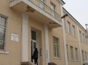 Закриха МУЦТПО в Пловдив