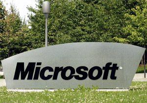 Любопитно: Microsoft влиза във футбола