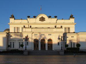Парламентът не прие отлагането на образователния закон