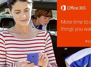 Microsoft представи Office 365 Home Premium