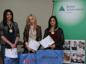 Ученици от Пловдив ще представят страната ни на световно бизнес състезание