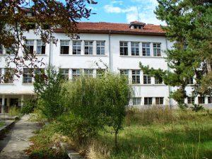 Училището на откраднатите сърца