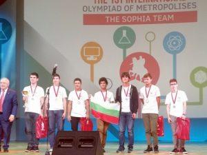 Олимпийският отбор на СМГ представя специален експеримент