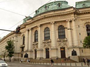 Незрящи студенти ще учат авторски театър в Софийския университет