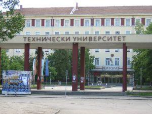 Променя се името на факултет в TУ – София